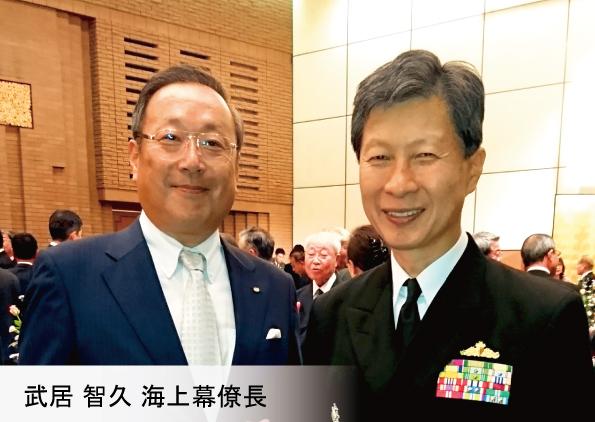 稲田防衛大臣より感謝状をいただ...